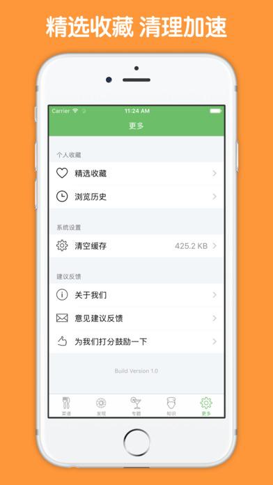 自制各种美味酸奶美食大全 screenshot 5