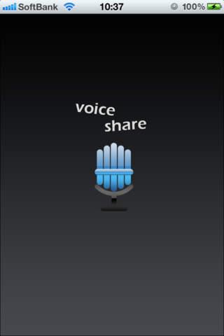 voiceshare - náhled