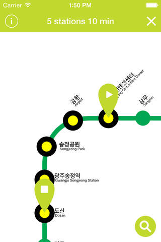 광주지하철 - náhled