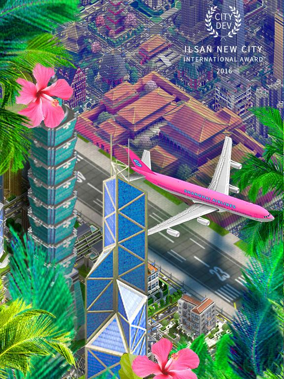 城市发展上海 screenshot 8