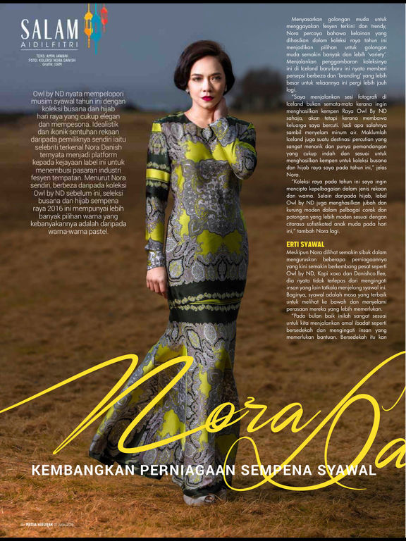 Media Hiburan Magazine screenshot 9