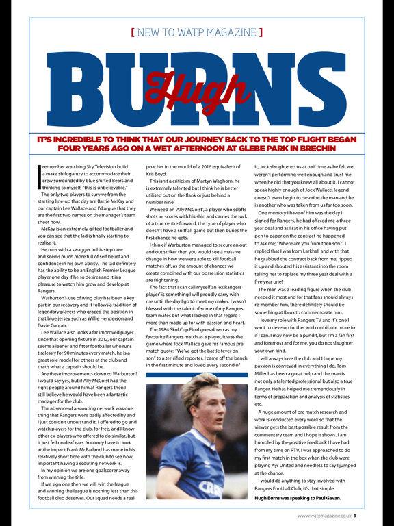 WATP (Magazine) screenshot 8