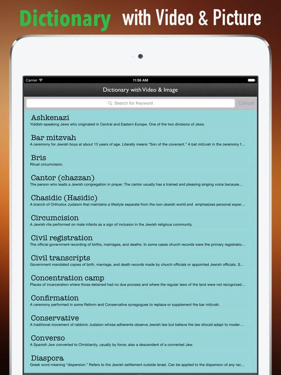 Jewish Glossary: Cheatsheet with Study Guide screenshot 9