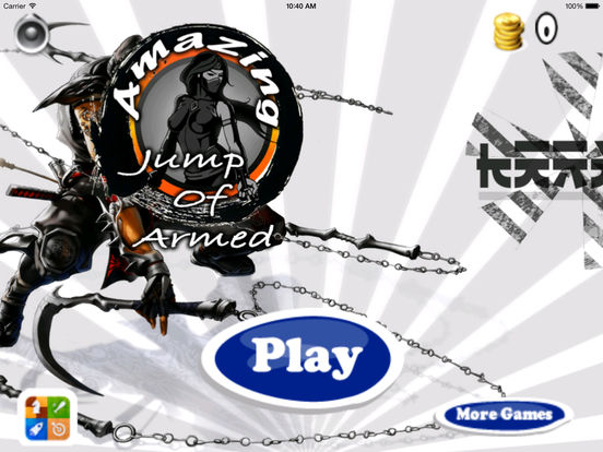 Amazing Jump Of Armed Pro - Amazing Adventure Game screenshot 6