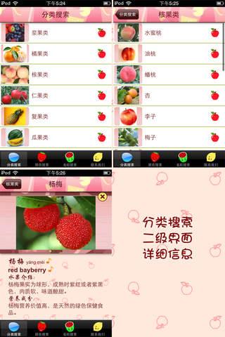 中英文儿童识物及游戏:常见水果 - náhled