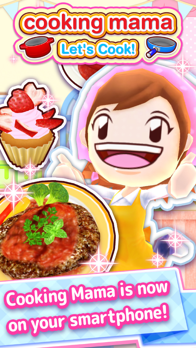 Cooking Mama: Let's cook! screenshot 1
