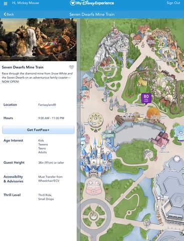 My Disney Experience - Walt Disney World screenshot #2