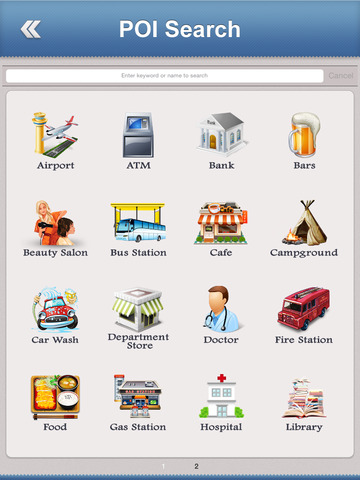 France Essential Travel Guide screenshot 10