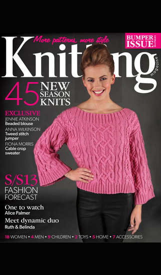Knitting Magazine screenshot 2