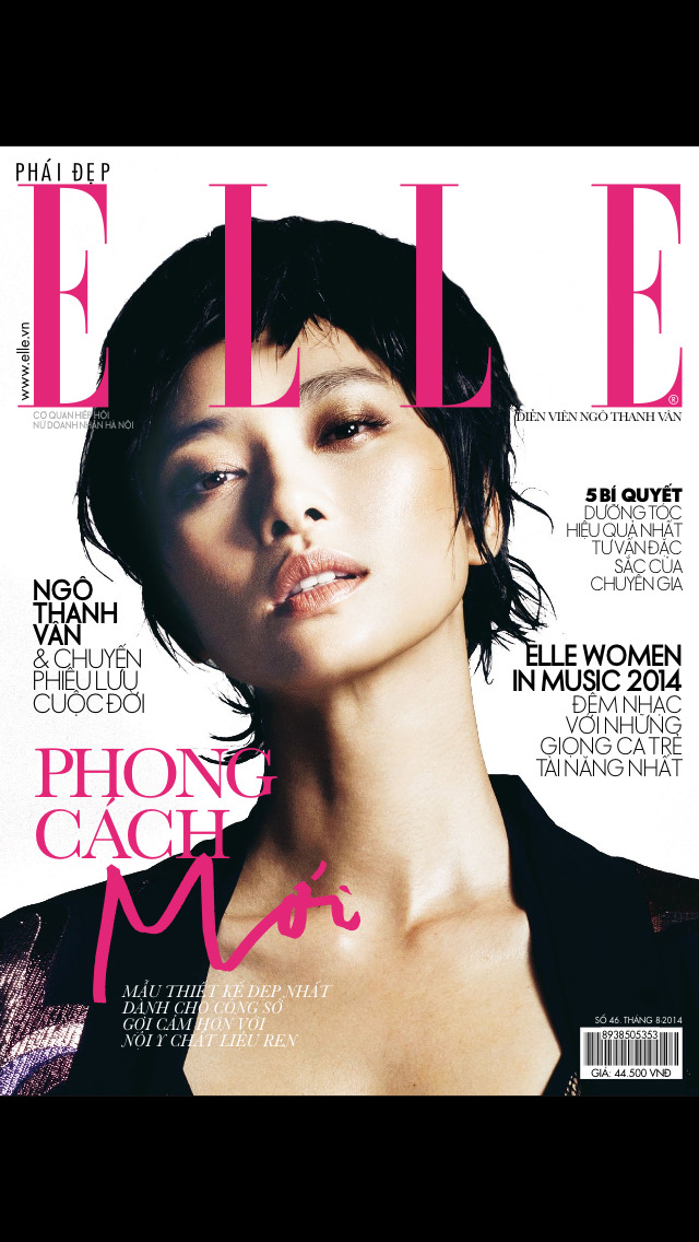 ELLE Vietnam screenshot 1