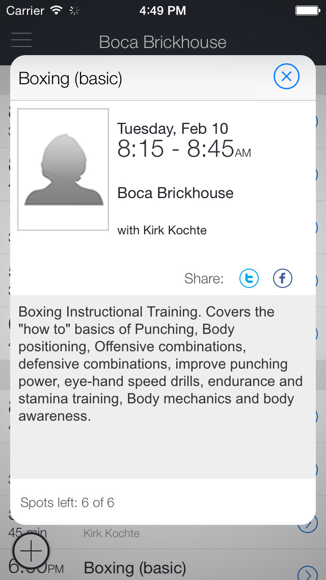 Boca Brickhouse Gym screenshot 2