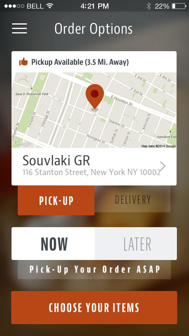 SOUVLAKI GR screenshot 2