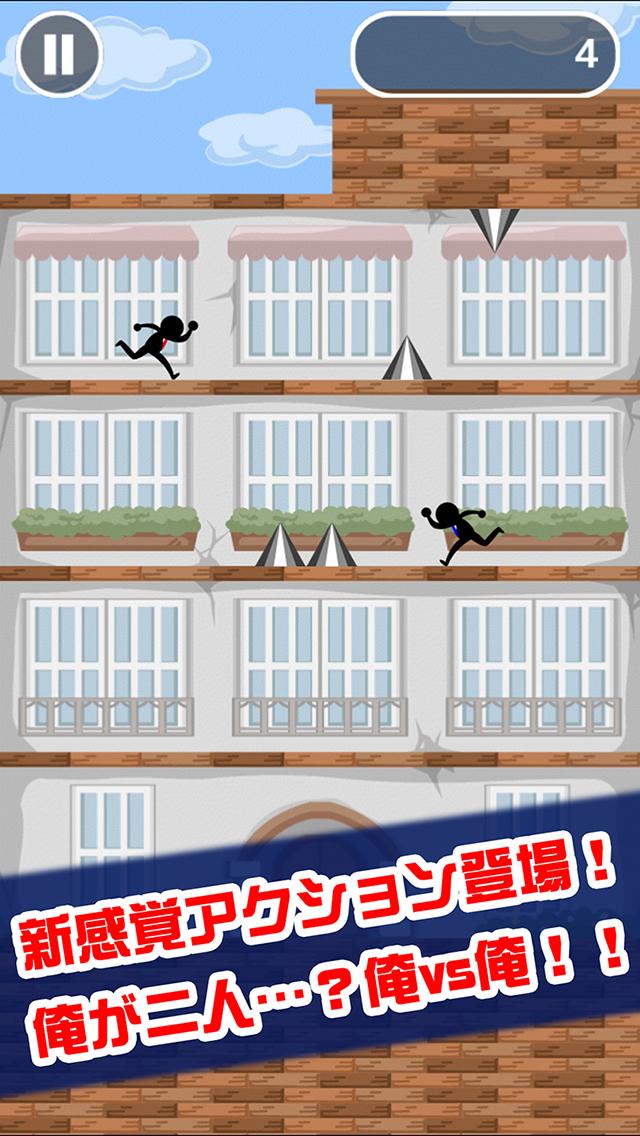 俺vs俺 screenshot 1