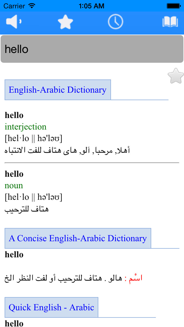 Arabic best dictionary free offline pronunciation sound (iPhone