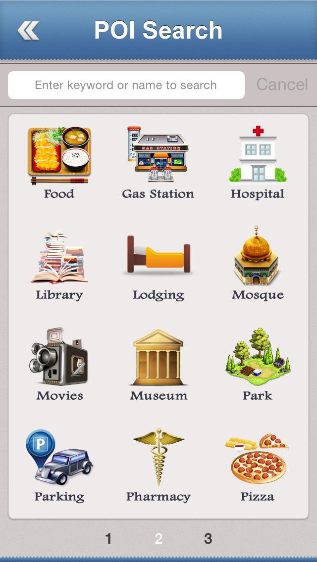 China Travel Guide screenshot 5