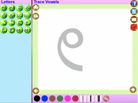 Trace Telugu and English Alphabets Kids Activity screenshot 3
