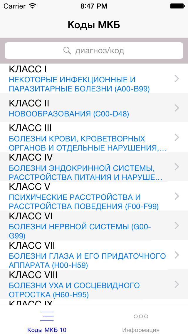 MKБ-10 screenshot #1