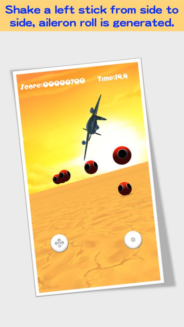 Thunderbolt Robo screenshot 3