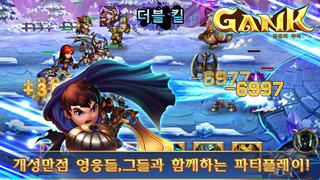갱크:전설의 주역 screenshot 5