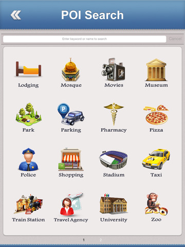 Colombia Essential Travel Guide screenshot 10