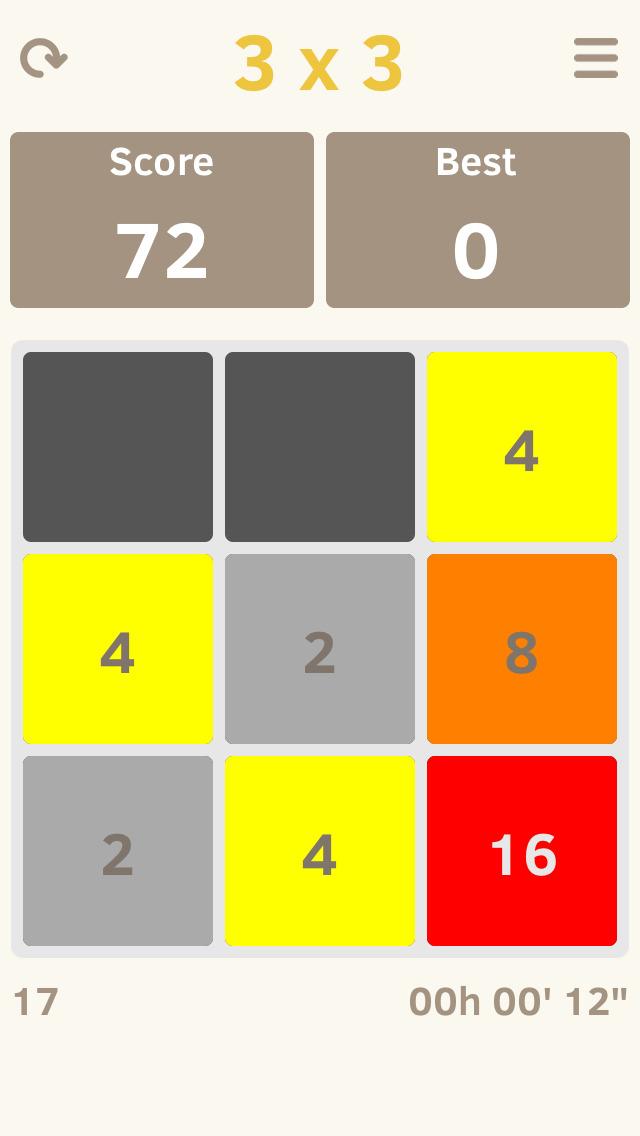 2048 N×N screenshot 3