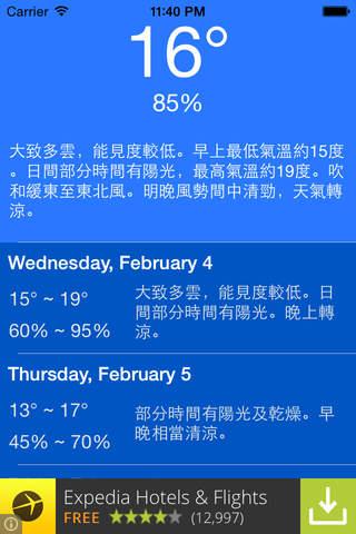 HK Weather - náhled