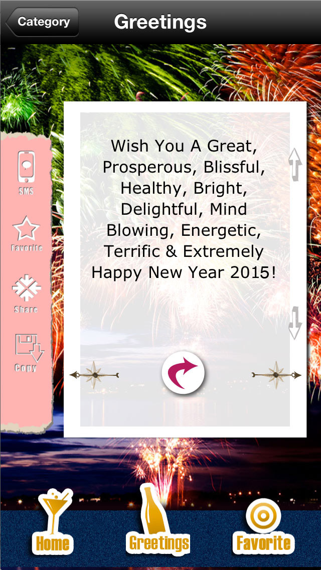 Happy New Year 2020 Greetings! screenshot 5