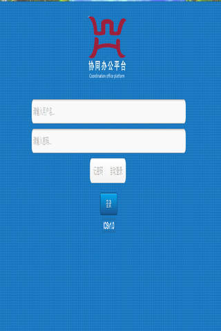 武侯区0A - náhled