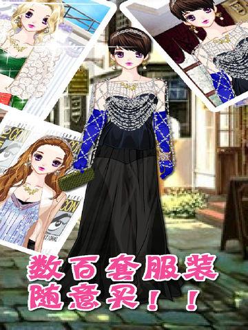 时尚换装-女生换装养成游戏 screenshot 7