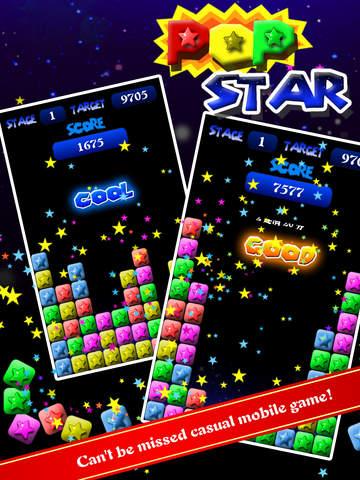 PopStar!-stars crush screenshot 7