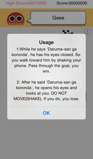 Robo Statues FREE - Daruma-san ga koronda screenshot 5