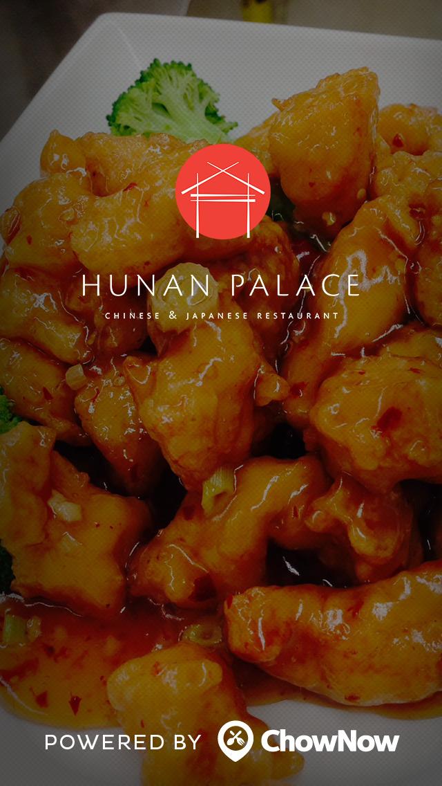 Hunan Palace Restaurant screenshot 1