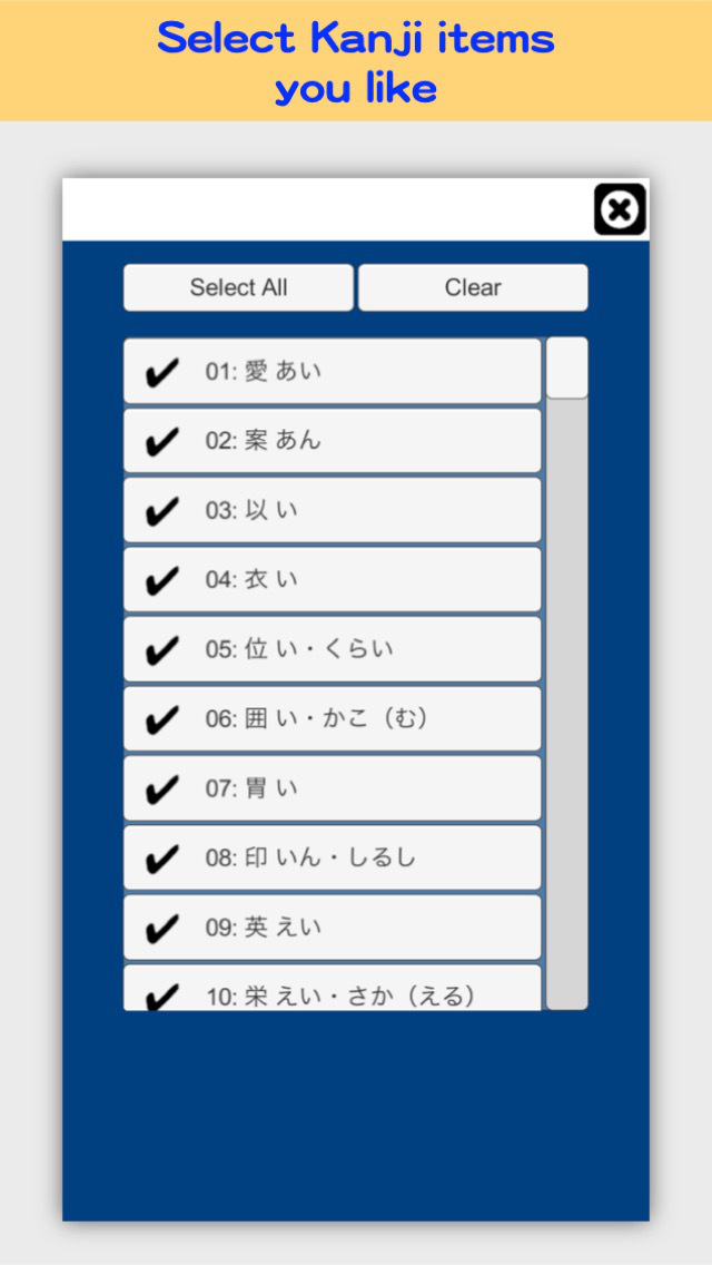 Writing Order Kanji 4th screenshot 4