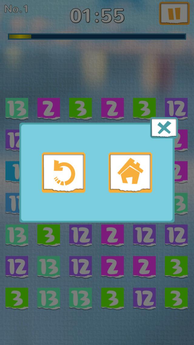 123消 screenshot 4
