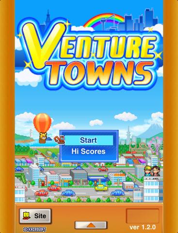 Venture Towns screenshot 10