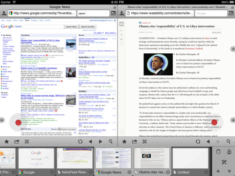 Maven Web Browser Plus - The most ergonomics friendly browser screenshot #1
