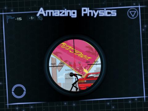 Optical Inquisitor Zero screenshot 6