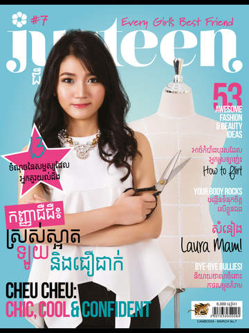 Justeen Magazine Cambodia screenshot 6