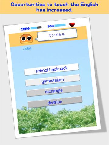 School English FREE screenshot 8