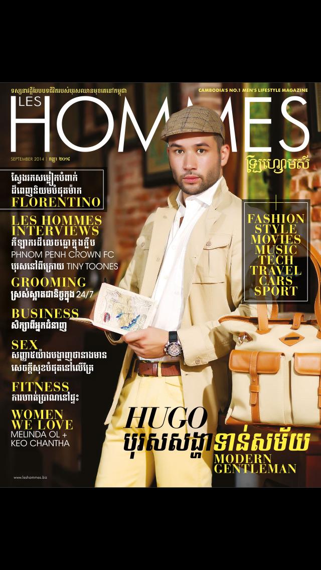 Les Hommes Magazine Cambodia screenshot 1