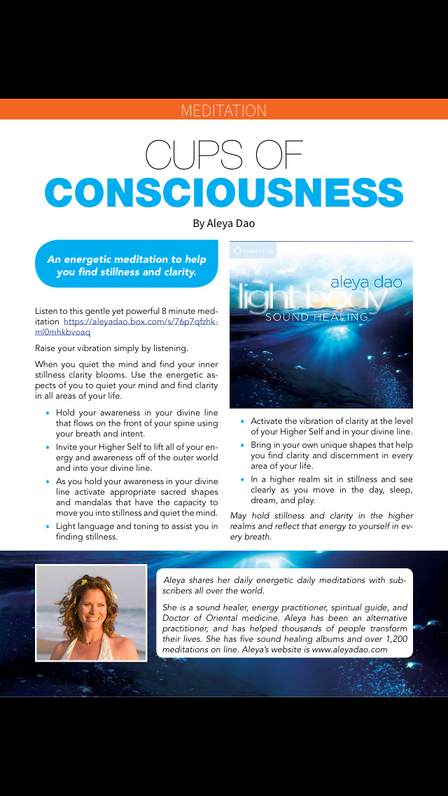 New Consciousness Review screenshot 5