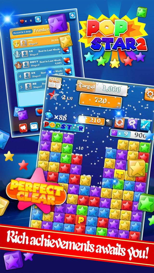 PopStar2Social screenshot 4