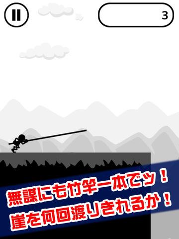 無謀にも竹竿一本で崖を渡る人 screenshot 6