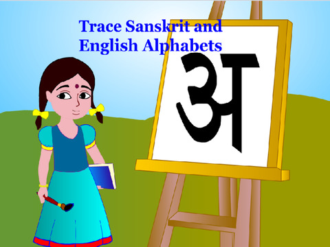 Trace Sanskrit And English Alphabets Kids Activity screenshot 2