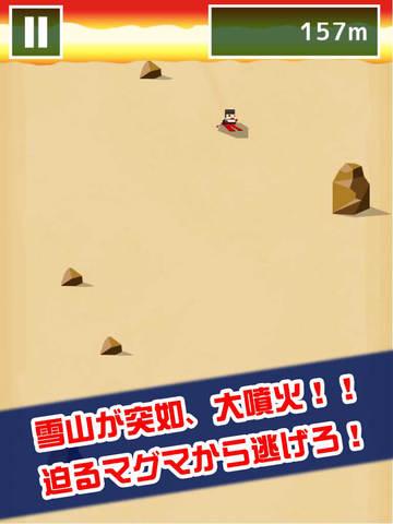 激走!火山スキー screenshot 6