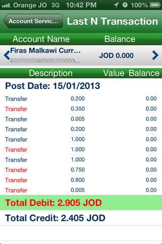 Jordan Dubai Islamic Bank - náhled