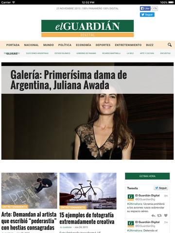 El Guardian Digital - Un nuevo medio 100% panameño y 100% digital screenshot 10