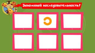 Оптический поворот - Фиксики и Фиксиклуб screenshot 3