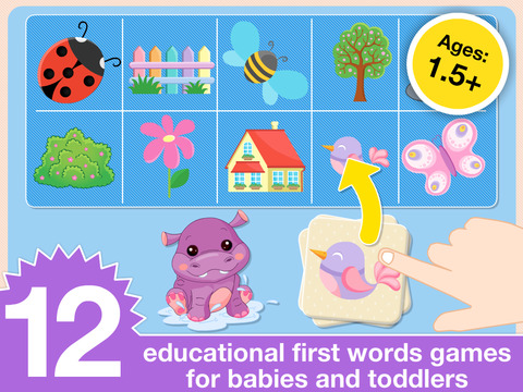 Baby First Words. Matching Educational Puzzle Games for Toddlers and Preschool Kids by Abby Monkey® Learning Clubhouse screenshot 6