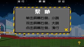 奔跑吧,弟兄 screenshot 4